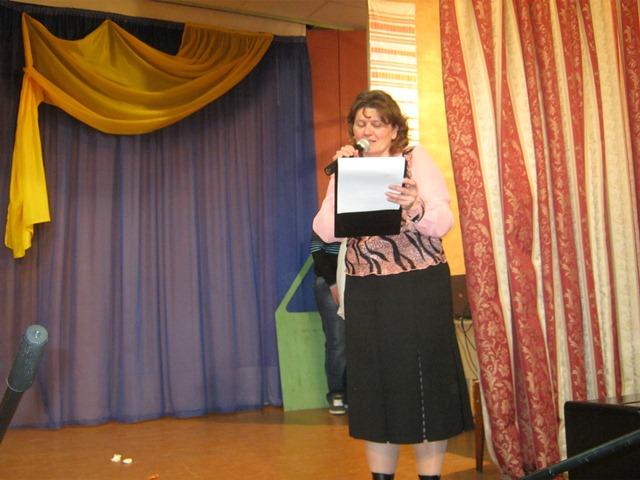 Тетяна Миколаївна Гелевешко